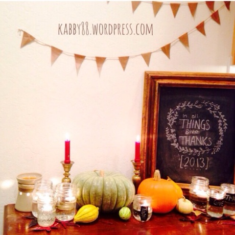 Thanksgiving Decorations // Do All Things With Love